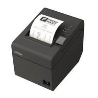 Impressora para nota fiscal eletrônica
