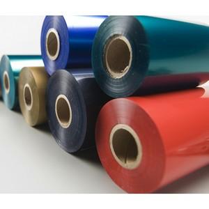 Ribbon para impressora térmica SP